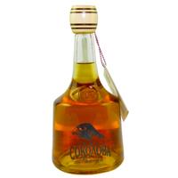 Stara Sokolova Plum Brandy 0,75 l